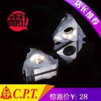 16IRAG55BMA德国进口CPT上海不锈钢内螺纹车刀刀片铝用公制牙刀片