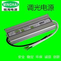 0-10V电源 1-10V PWM调光器调光电源60W 恒压驱动12V防水电源