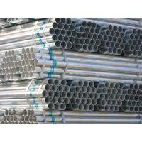 钢管32镀锌钢管—/32热镀锌方管规格