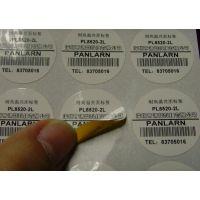 供应电子标签 高温标签 电子产品标签 不干胶标签 厂家直销