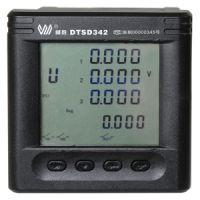 威胜DSSD332-9D三相三线多功能智能电力仪表