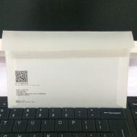 深圳牛油纸信封制作 开窗口信封 高端信封定制 厂家定制
