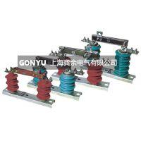 产品供应优惠GW9-10型户外柱上高压隔离开关