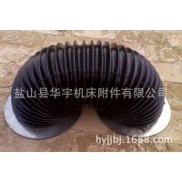 华宇直供机床防护罩 伸缩式丝杠防护罩 油缸防护罩 质优价廉