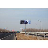 津宁高速广告投放【单立柱广告价格】优先广告