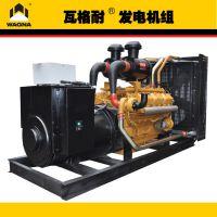 上柴 500KW 柴油发电机组 动力强劲 耐用可靠广东柴油发电机组厂家
