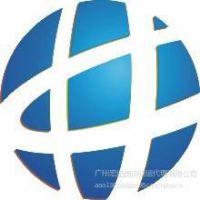 广州宏迅国际货运代理有限公司
