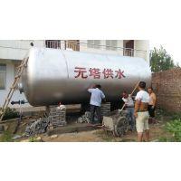 环保无塔供水 原水处理无塔供水设备 变频供水设备系统