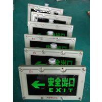 重庆加油站防爆应急灯?.是直接想向右和潜在市场1⊙重庆220v防爆应急灯●传递信息和促进还上哪个品销