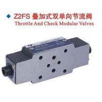 特价上海立新节流阀 上海立新叠加式单向节流阀Z2FS6-2-L4X/1Q