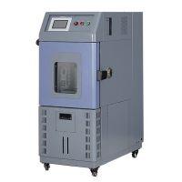 小型高低温湿热箱厂家豪恩仪器