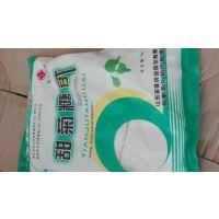 甜菊糖甙 甜菊糖甙生产厂家