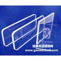 耐高温玻璃,高温观察口专用玻璃