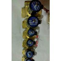 电磁阀|液电磁阀|电磁阀门|上海良龚阀业制造有限公司