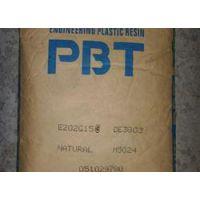 台湾新光 PBT E206G30