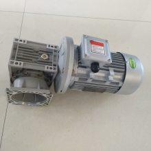 万鑫涡轮减速机产品质量好服务周到RV075/80-YS8024-0.75KW