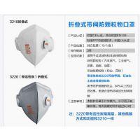 优唯斯8733210折叠式带呼吸阀防尘口罩 UVEX 8733220活性炭口罩