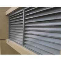 湖南长沙铝合金百叶窗图片,锌钢百叶窗,空调护栏,百叶窗的妙用:老人的居室如果朝西,到了夏天阳光就会直
