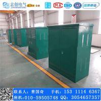 京创电气 160箱变 厂家直销-低能环保 优质品牌