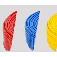 瑞蕊BVR、BV电线电缆