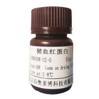 供应北京现货封闭用正常山羊血清工作液(免疫组化封闭液)优惠