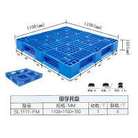供应营口锦州葫芦岛1111网格田字型塑料托盘 9月托盘厂家排名