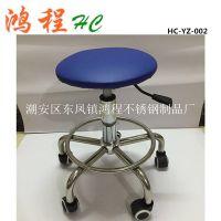 生产供应各式不锈钢椅子凳子 带皮垫圆形转椅 酒吧椅美发椅 鸿程厂家直销