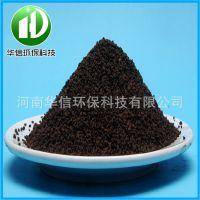1个立方能装多少锰砂滤料 锰砂高效除铁除锰滤料