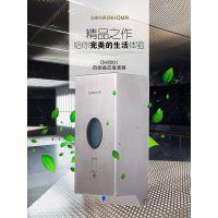 迪奥(dihour)自动感应不锈钢皂液器,厂家直销,品质保证