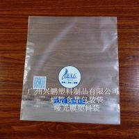 供应哑光膜烘焙面包袋 磨砂塑料袋 方包袋OPP
