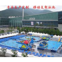长沙充气支架泳池、神洲水上乐园免费咨询、充气支架泳池厂家