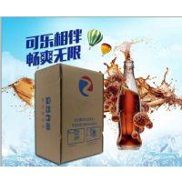 重庆哪里有批发可乐糖浆 的丨成都鑫西厨全新可乐机出售
