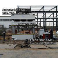 济南定制 Y32-1650吨四柱SMC、BMC材料、复合材料成型压力机 海润直销