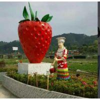 供应玻璃钢雕塑少数民族女孩与草莓雕像 定制田园景区雕塑选择原著