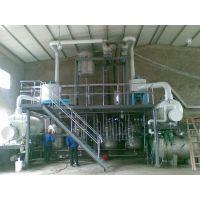 贵港工业级氨水 河池氨水批发 北海厂家直销氨水