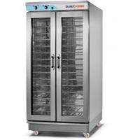 全球供应广州厂家自产自销大型大奥科电BFR系列面包发酵箱可根据客户要求定制
