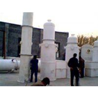 济南新星高品质(在线咨询),日照废气吸收塔,pp废气吸收塔