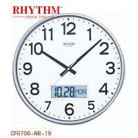 润时钟表日本丽声CFG706-NR-19挂表