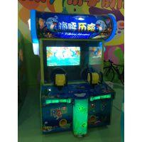 杭州儿童电玩设备,胖达熊海豚历险,射球游戏适合4岁以上