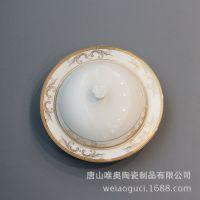 唐山骨质瓷鲍鱼盅 优质酒店异性盘子碗 出口级 酒店用瓷 加logo