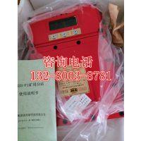 沈阳煤科院KJ333-F1矿用分站直销,团购价格