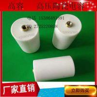 高压陶瓷电容,50KV 252