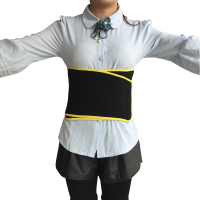 奥非特 厂家直销 新品高弹石墨烯加热保健护腰带 暖宫运动护腰