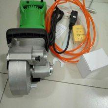 安源畅销产品 水利安装开槽机 大功率开槽机装修专用