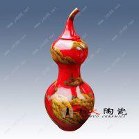 景德镇手绘中国红陶瓷大花瓶批发价格 千火陶瓷