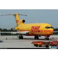 供应广州快递到泰国***快的快递公司 深圳快递/物流 DHL深圳机场一级代理裕丰国际