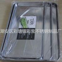 430不锈钢方盘 托盘出口彩盒套装方盘