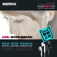 REMAX RM-303手机通用线控耳机 专业音乐耳塞带通话麦克风 非入耳