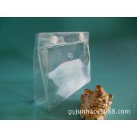 PVC美妆美容用品袋 眉笔袋 香水包装袋 护肤品袋 外贸品质