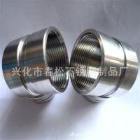 【江苏厂家】现货供应不锈钢DN40拷贝林哈夫内丝接头,质优价廉